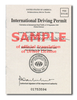 Bookle sample: International Driving Permit - Convetion of road traffic 1949
