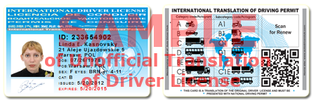 Card sample - Convetion of road traffic 1968